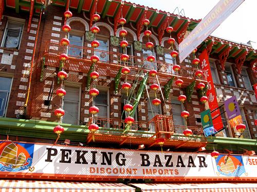 Peking-Bazaar
