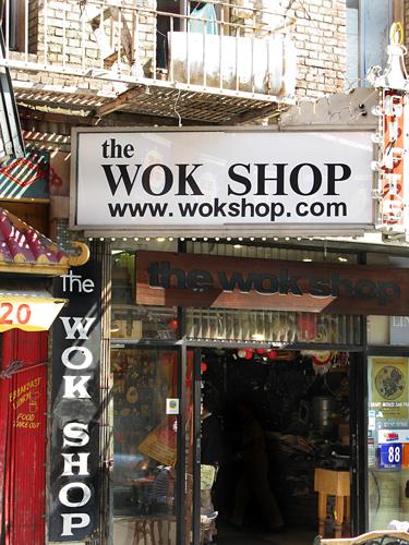 WokShop